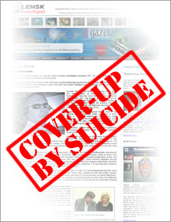 Smolensk Crash: Cover-up by Suicide